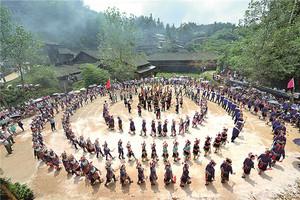 靖州苗族侗族自治县三十而兴