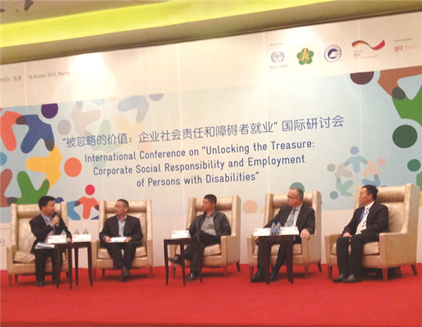 论坛讨论:企业雇用障碍者的效益_副本.jpg