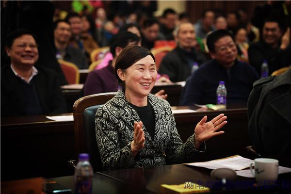 省政协机关举行2016年度总结表彰大会暨2017